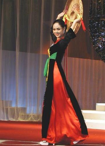 Phạm Thị Mai Phương