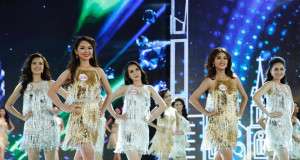 Miss Vietnam Pageant 2016